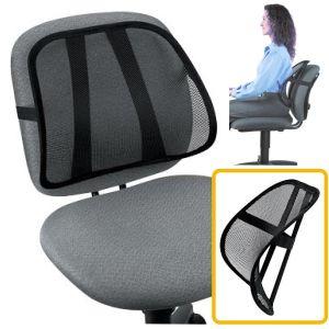 Cojin Lumbar para silla de oficina respaldo Bajo - Mesh, Mercamaterial.